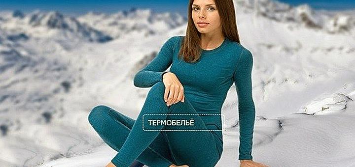 Женское термобелье